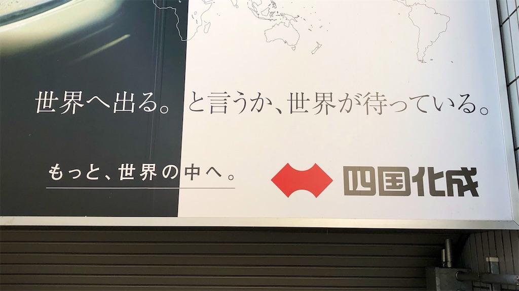 f:id:shimoemon:20181224070753j:image