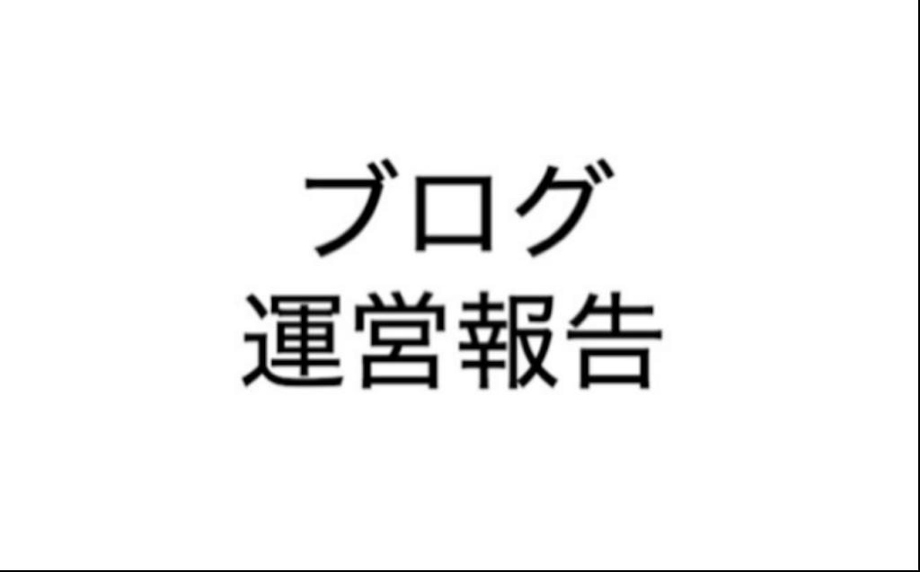 f:id:shimofoods:20190331013357p:image