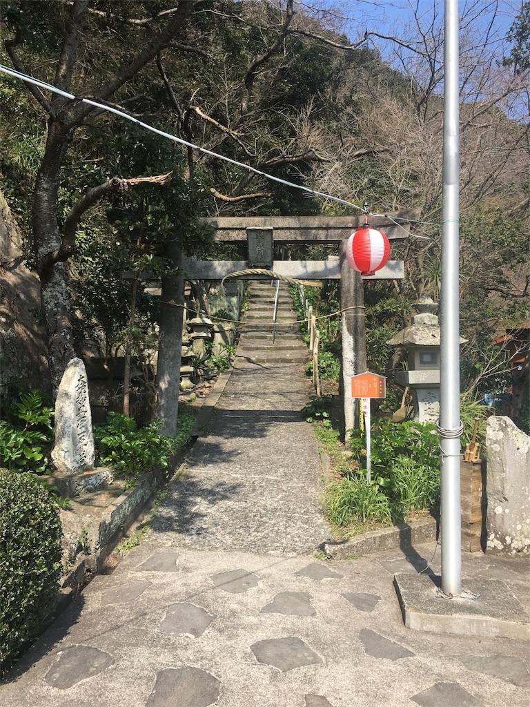 f:id:shimohuri_181:20170325193307j:image