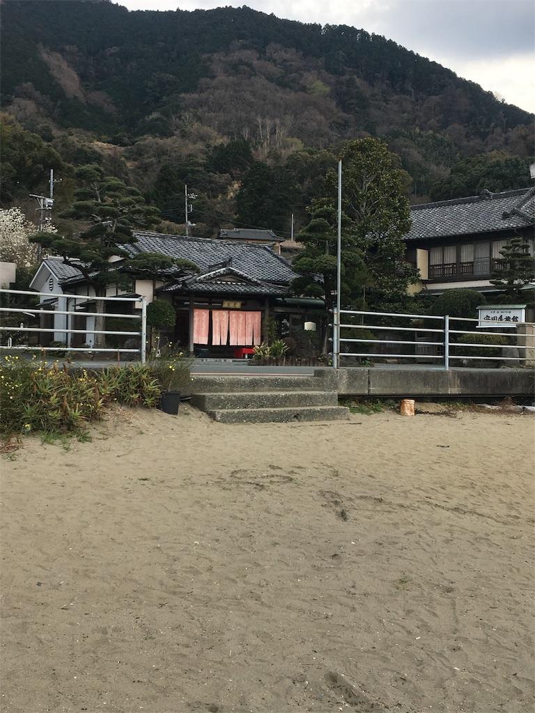 f:id:shimohuri_181:20170325195634j:image