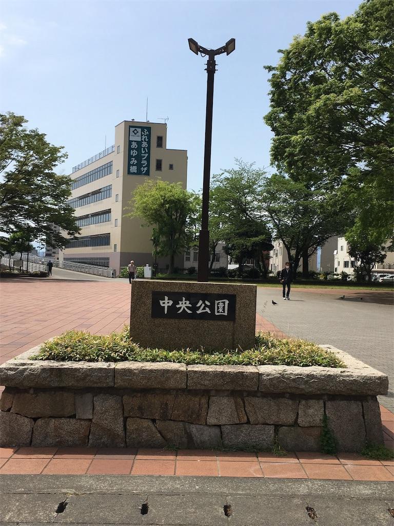 f:id:shimohuri_181:20170502232858j:image