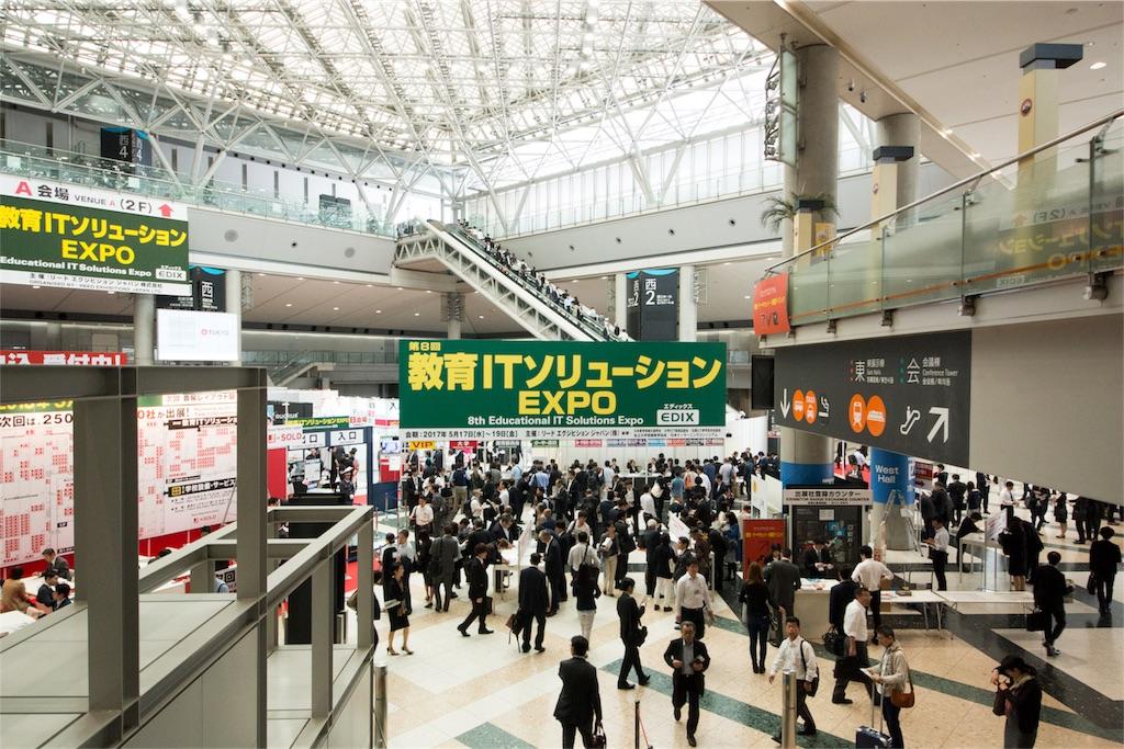 f:id:shimojik:20170520202511j:image