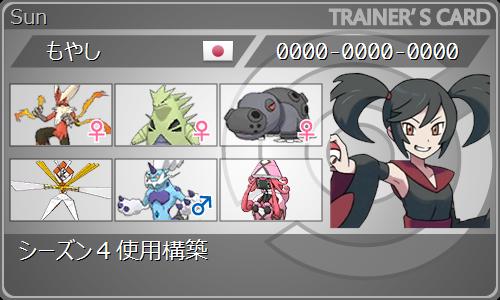f:id:shimoken0128:20170718085415p:plain