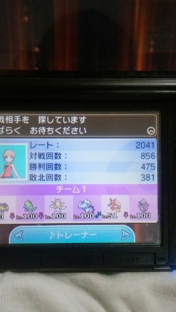 f:id:shimoken0128:20170718095718j:plain