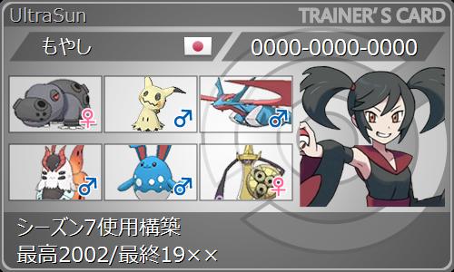 f:id:shimoken0128:20180116164552p:plain
