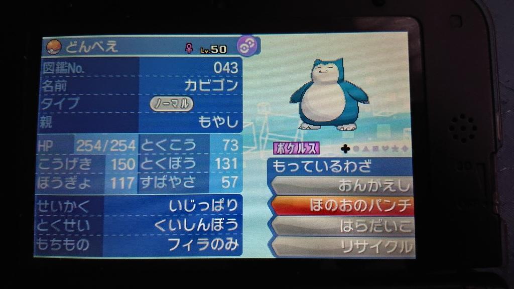 f:id:shimoken0128:20181106231051j:plain