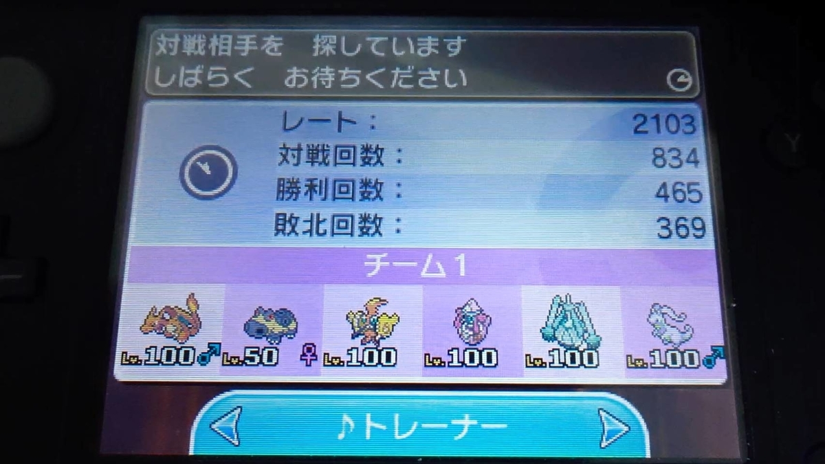 f:id:shimoken0128:20190618214155j:plain