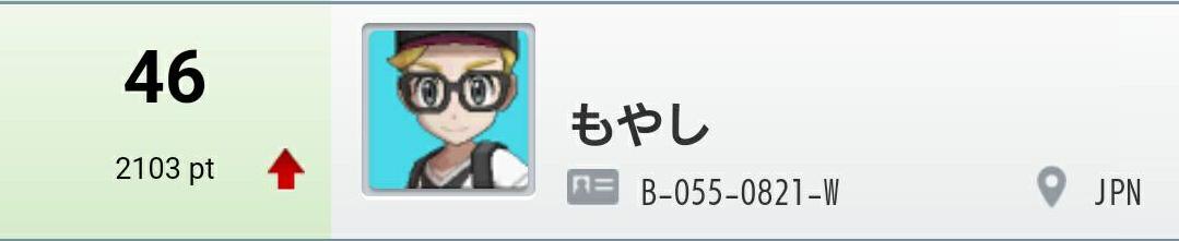f:id:shimoken0128:20190618214202p:plain