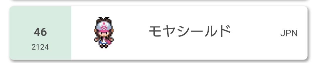 f:id:shimoken0128:20200801114529j:plain