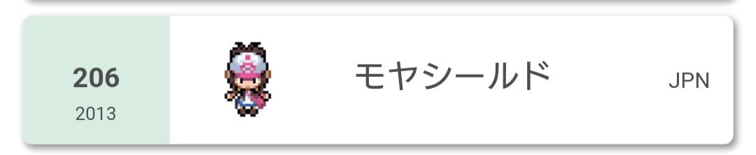 f:id:shimoken0128:20201001130447j:plain