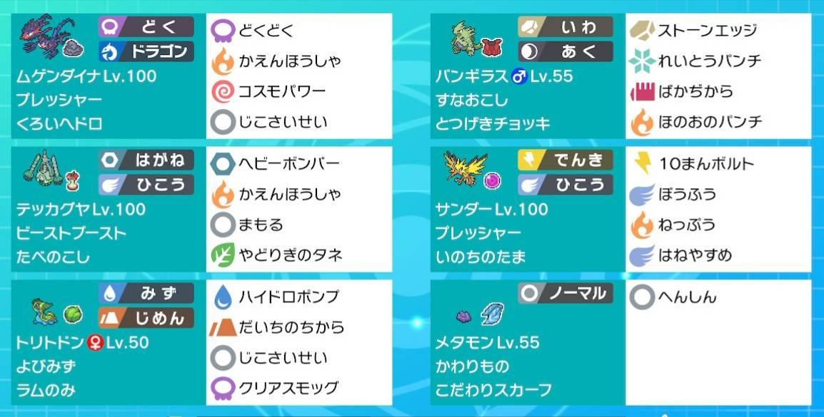 f:id:shimoken0128:20201214122725j:plain