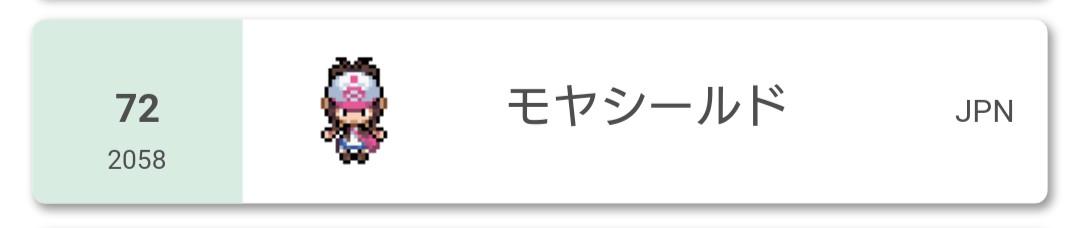 f:id:shimoken0128:20210201212726j:plain