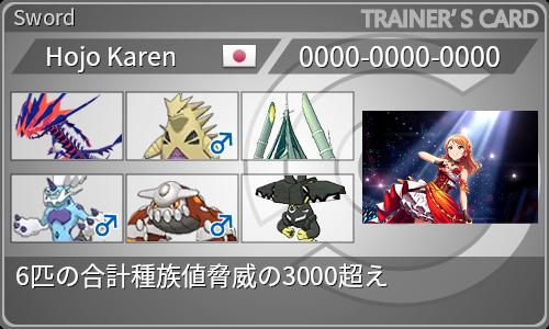 f:id:shimoken0128:20210301072259p:plain