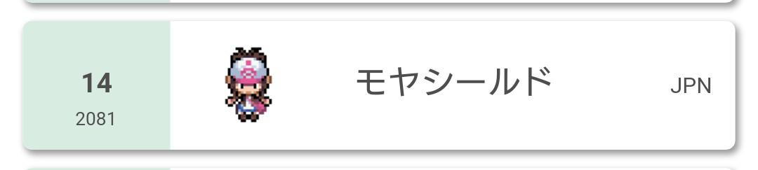 f:id:shimoken0128:20210501113542j:plain