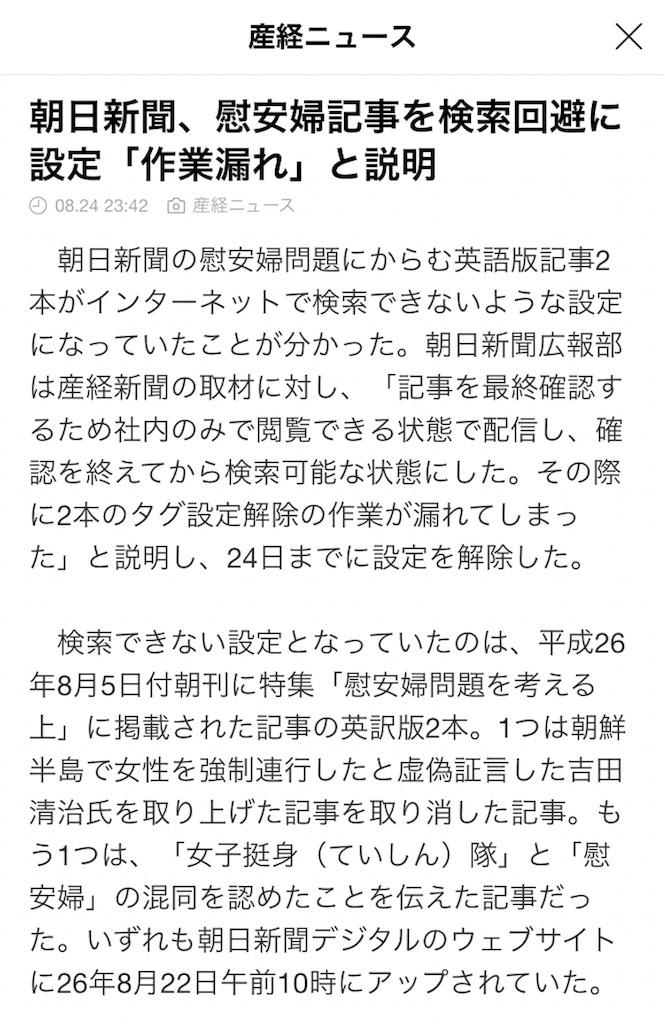 f:id:shimokitazawacinema:20180825085714j:image