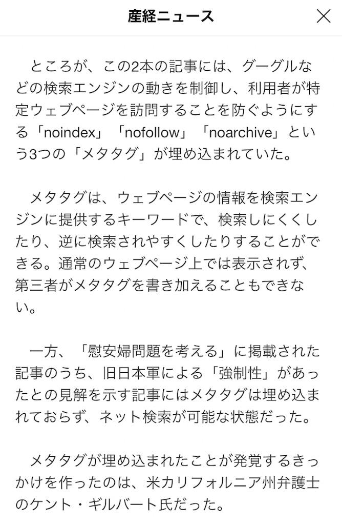 f:id:shimokitazawacinema:20180825085720j:image