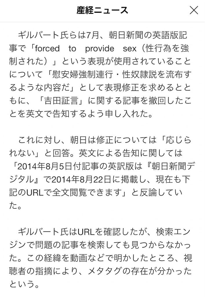 f:id:shimokitazawacinema:20180825085740j:image