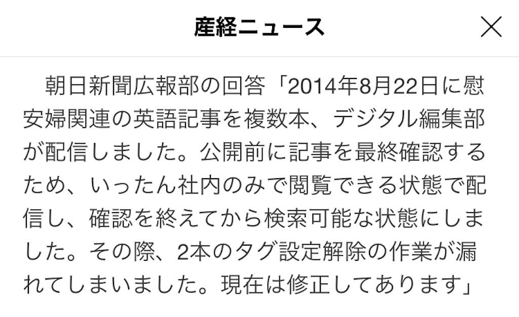 f:id:shimokitazawacinema:20180825085830j:image