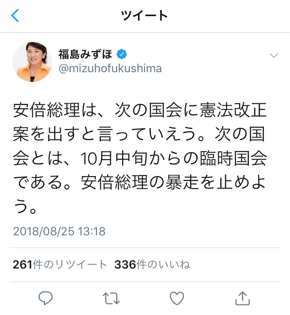 f:id:shimokitazawacinema:20180826190704j:image