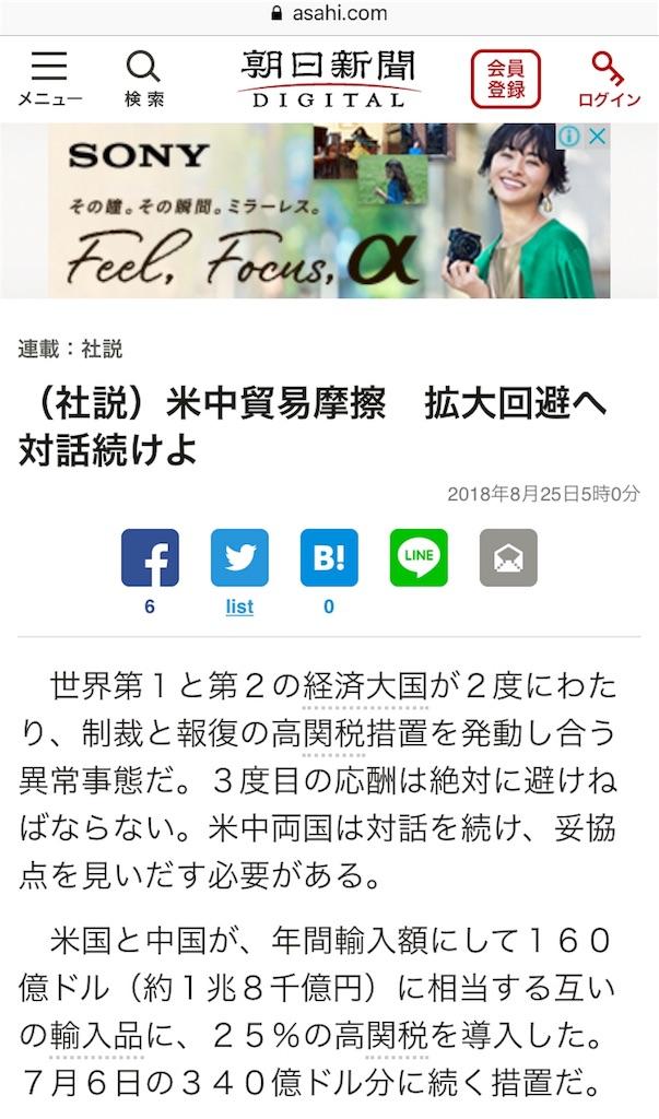 f:id:shimokitazawacinema:20180826202104j:image