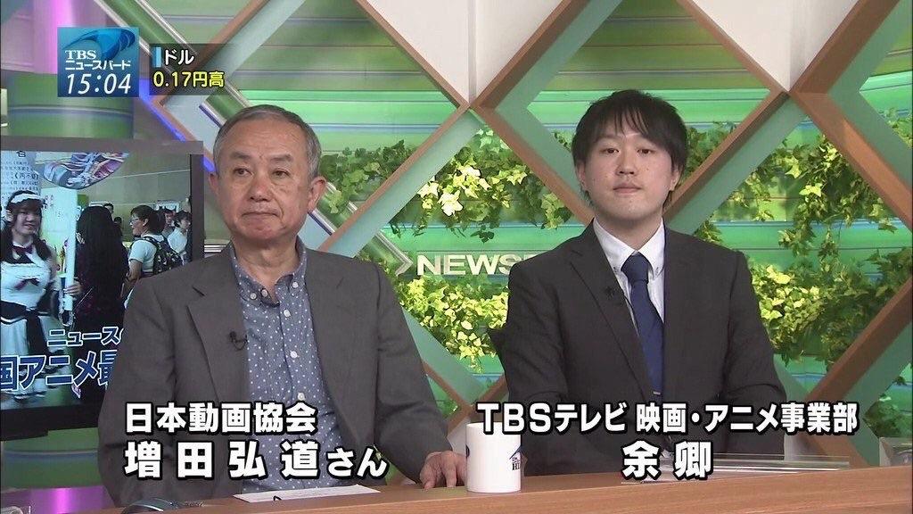 f:id:shimokitazawacinema:20180903174131j:image