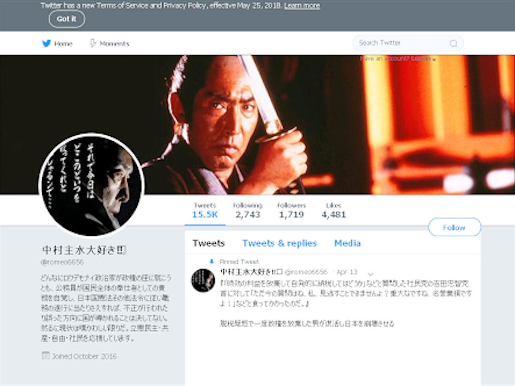 f:id:shimokitazawacinema:20180904075613p:image