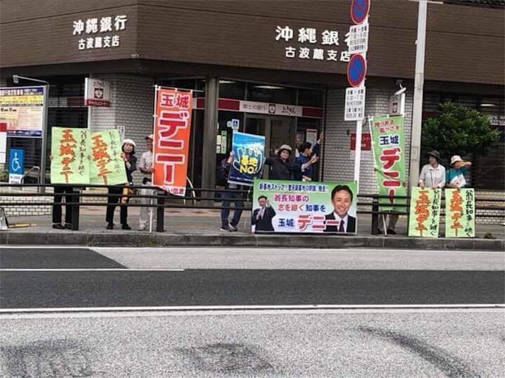 f:id:shimokitazawacinema:20180907032127j:image