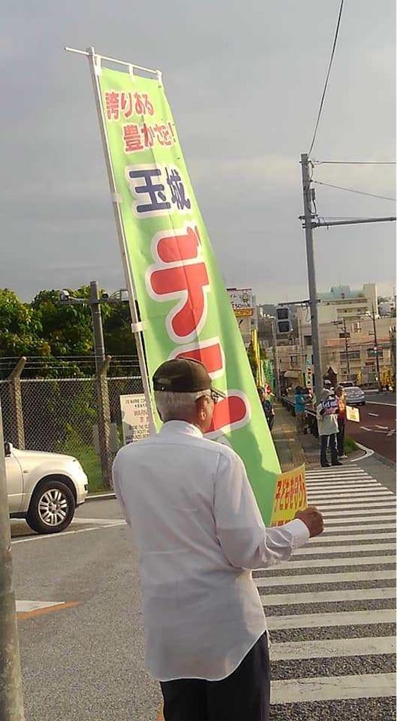 f:id:shimokitazawacinema:20180907032144j:image