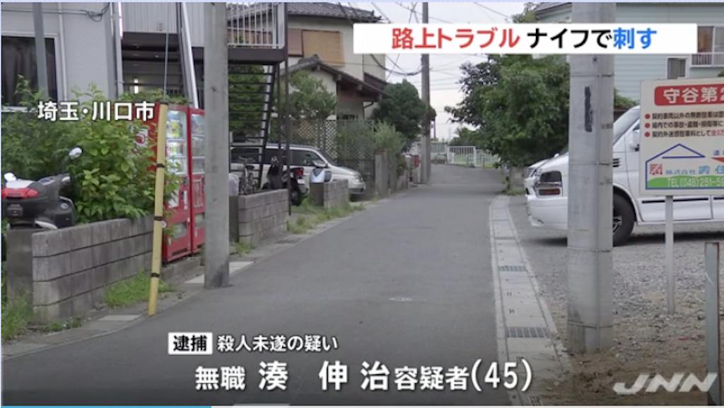 日本史上最悪な凶悪犯罪ってやっぱり