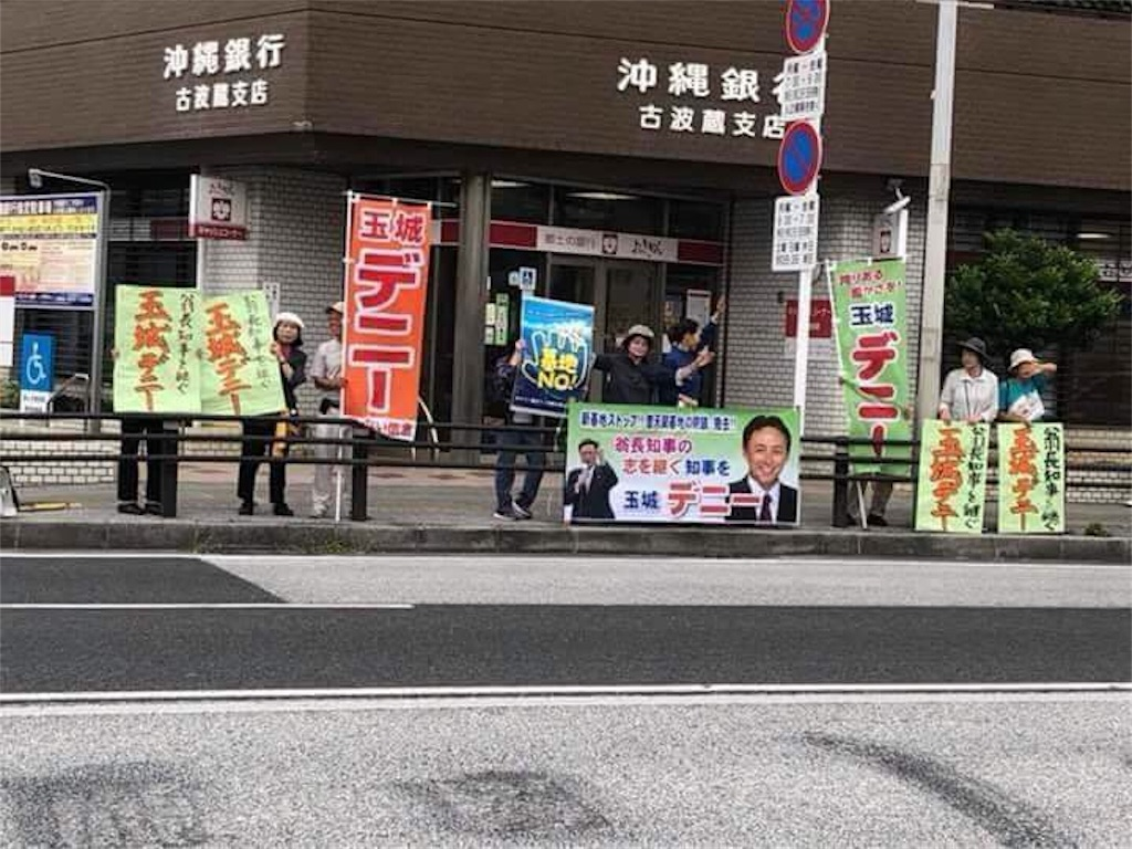 f:id:shimokitazawacinema:20180912074338j:image