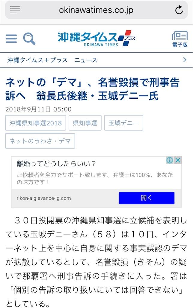 f:id:shimokitazawacinema:20180912075418j:image