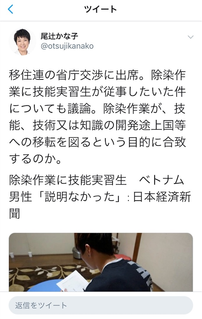f:id:shimokitazawacinema:20180913075732j:image