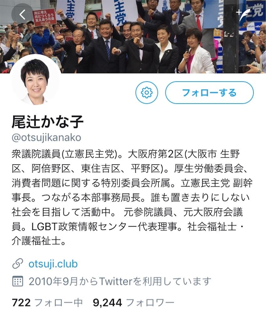 f:id:shimokitazawacinema:20180913075745j:image