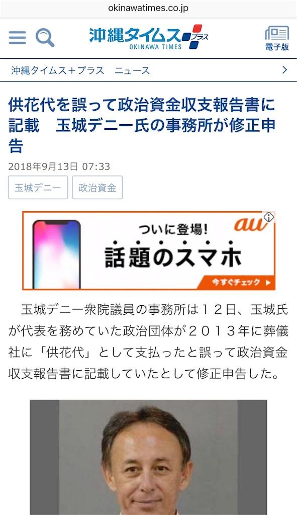 f:id:shimokitazawacinema:20180914080312j:image