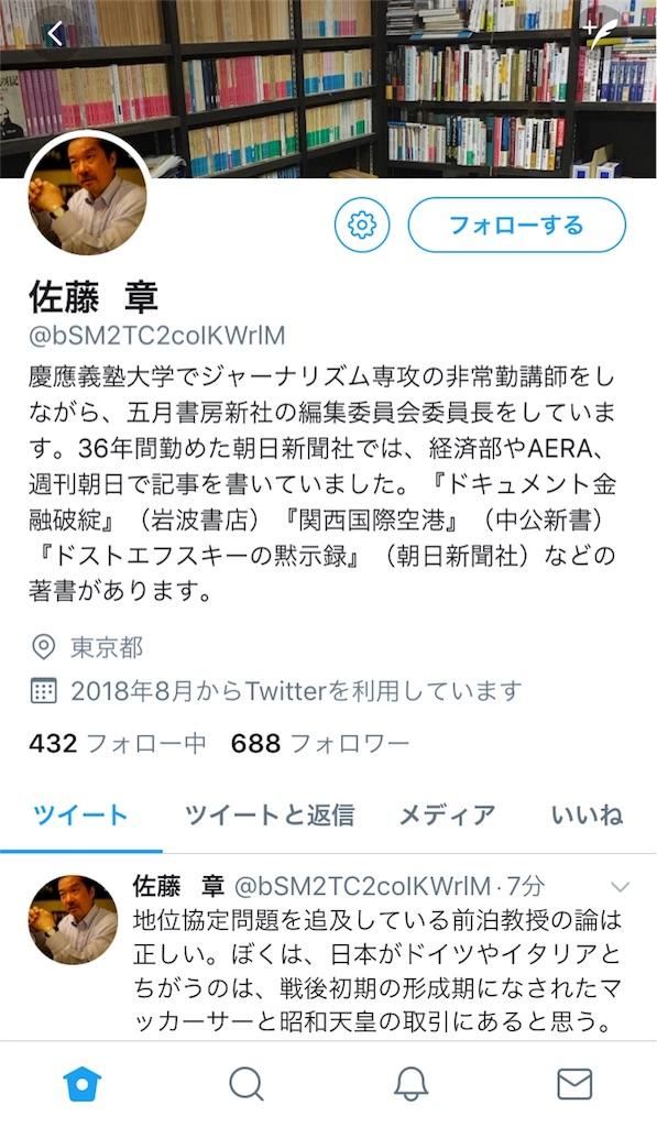 f:id:shimokitazawacinema:20180915162810j:image