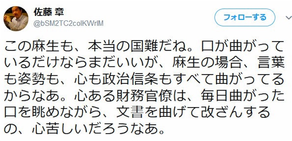 f:id:shimokitazawacinema:20180915163035j:image