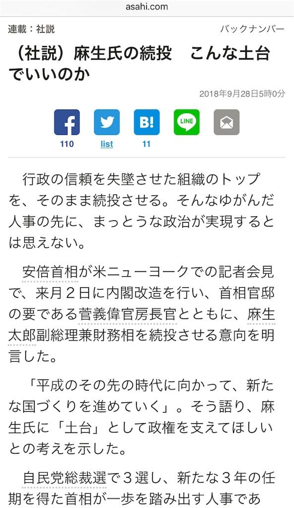f:id:shimokitazawacinema:20180928194546j:image