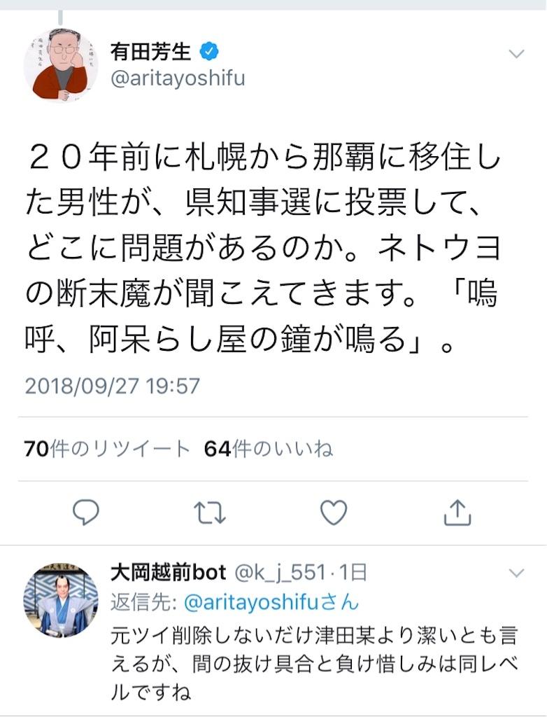 f:id:shimokitazawacinema:20180929131204j:image