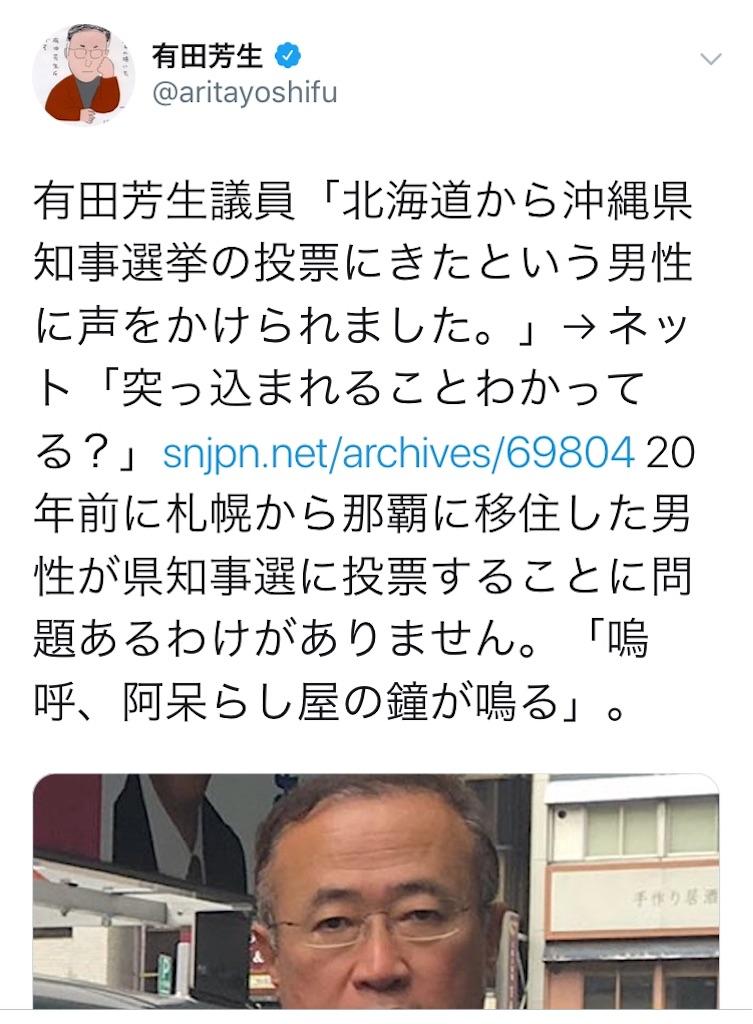 f:id:shimokitazawacinema:20180929131554j:image