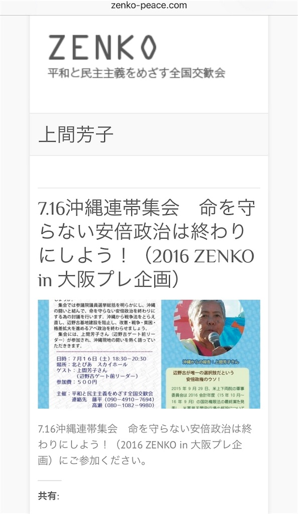 f:id:shimokitazawacinema:20181001214445j:image