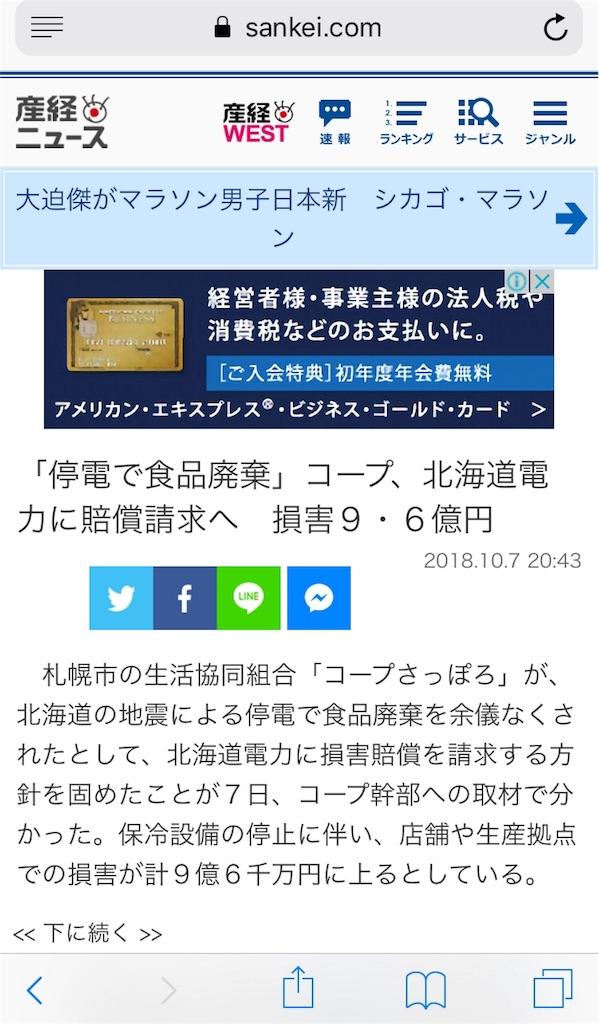 f:id:shimokitazawacinema:20181008134240j:image
