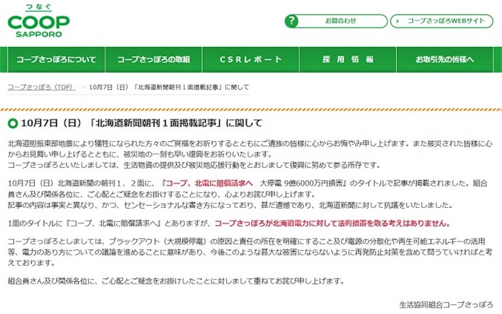 f:id:shimokitazawacinema:20181009075140j:image