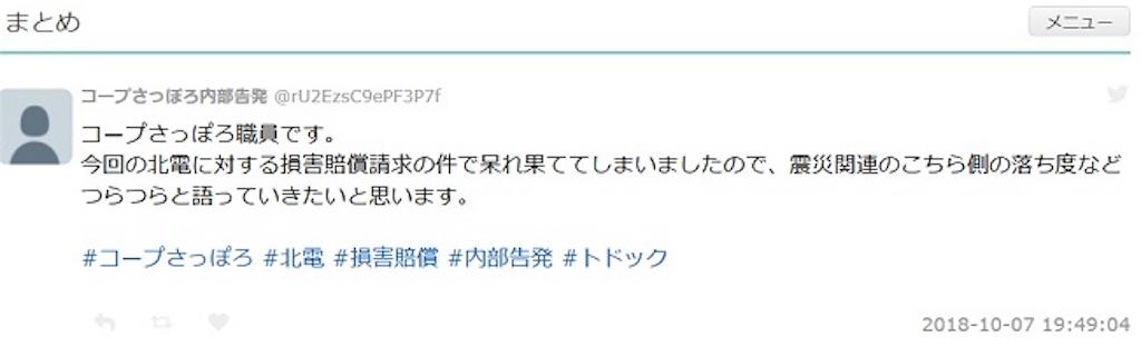f:id:shimokitazawacinema:20181009075148j:image