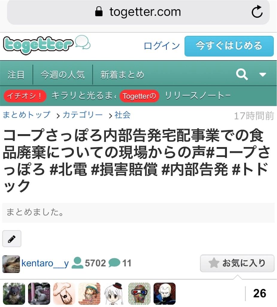 f:id:shimokitazawacinema:20181009075209j:image