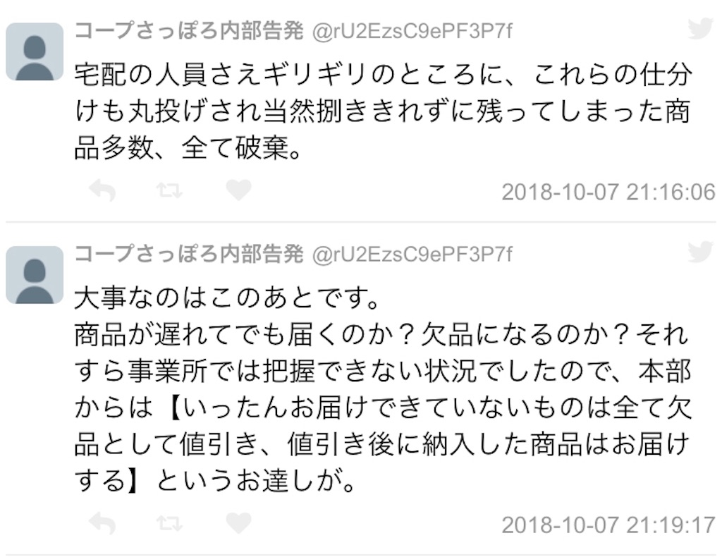 f:id:shimokitazawacinema:20181009075427j:image