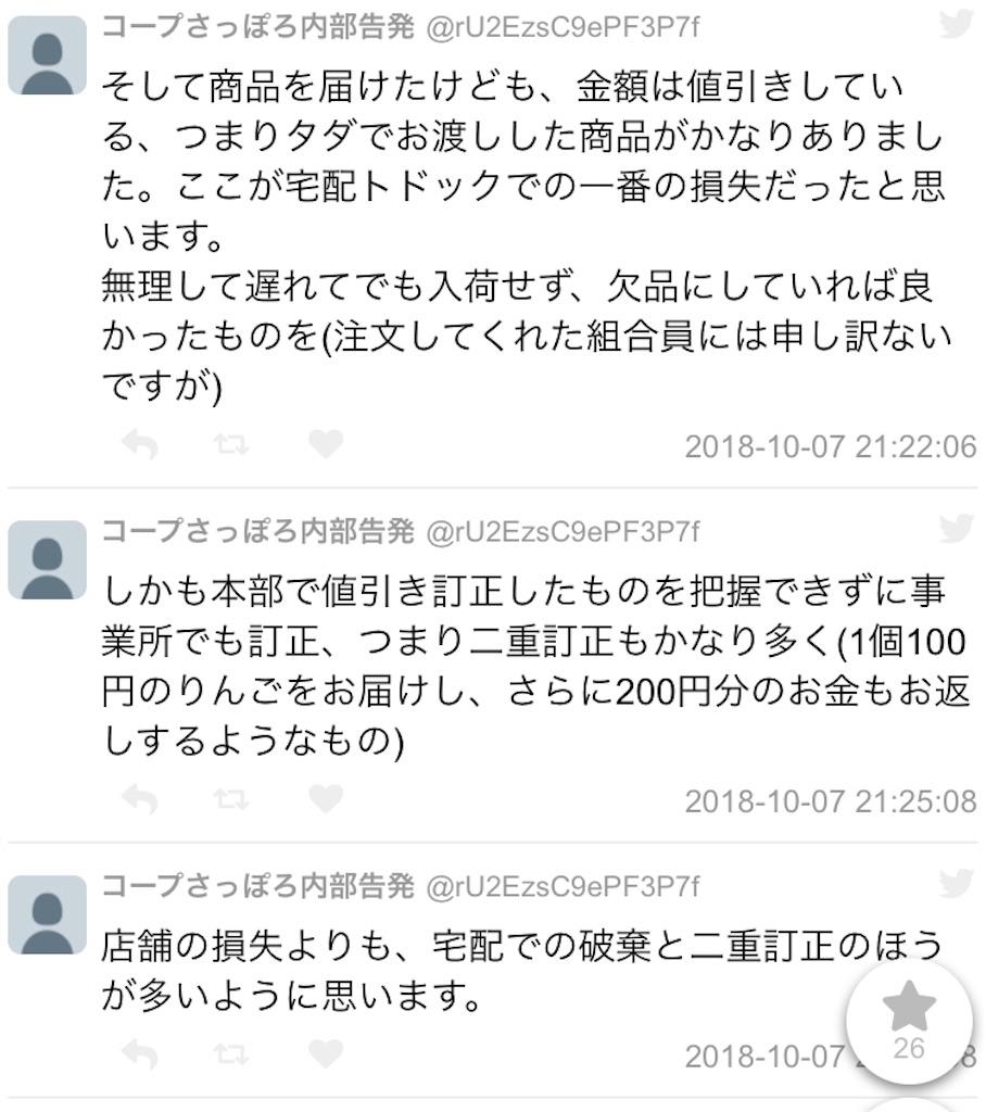 f:id:shimokitazawacinema:20181009075443j:image
