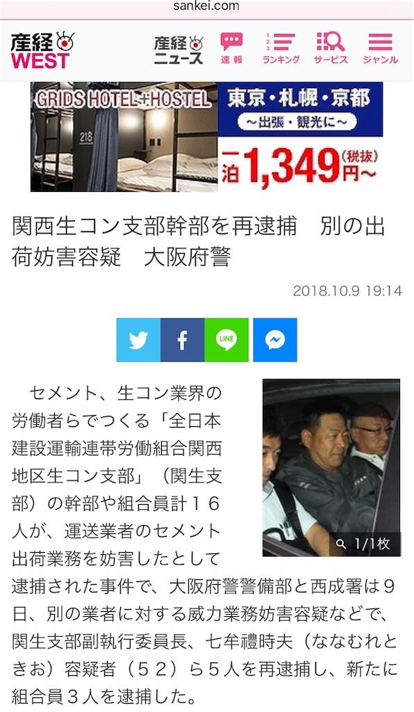 f:id:shimokitazawacinema:20181010074101j:image