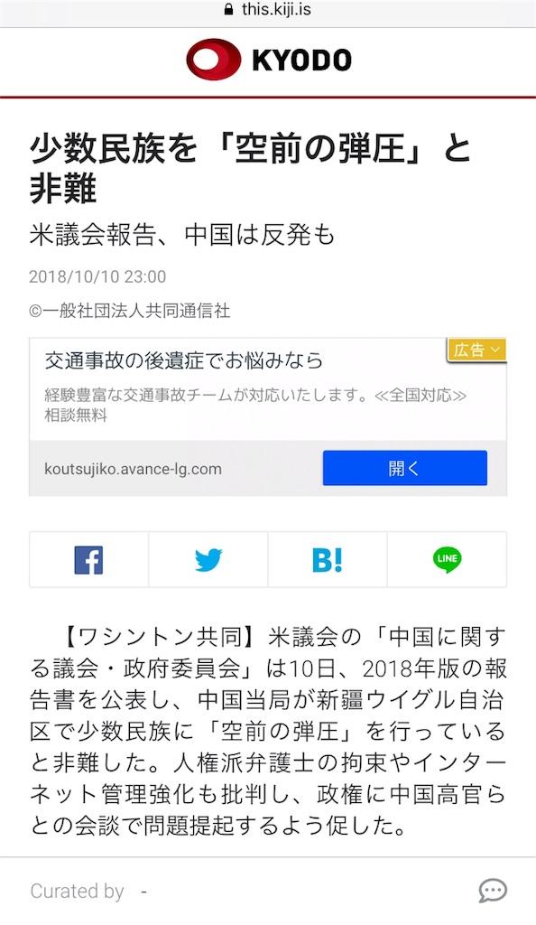 f:id:shimokitazawacinema:20181011074917j:image
