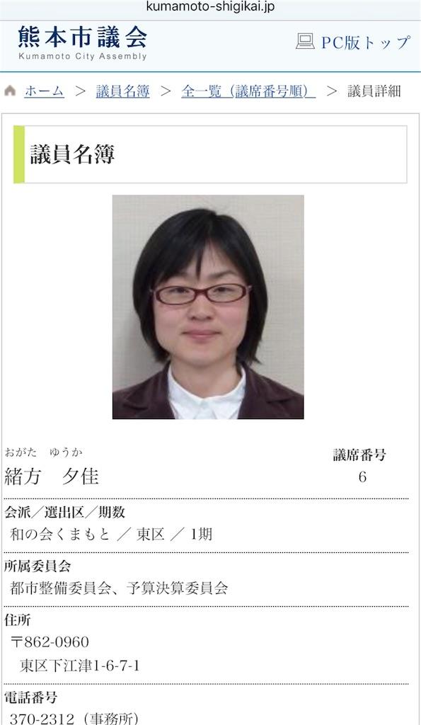f:id:shimokitazawacinema:20181011111859j:image