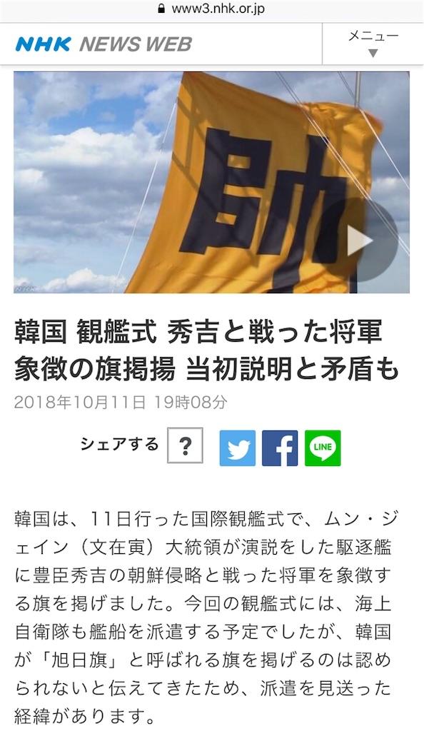 f:id:shimokitazawacinema:20181012073655j:image